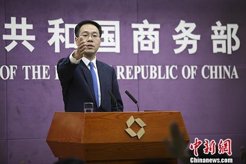 中国商务部:稀土出口出现波动是市场变化的结果