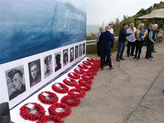 """77年后与爸爸说再见 """"里斯本丸""""沉船遇难者后人到舟山祭奠"""